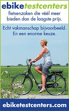 E-bike Test Centers